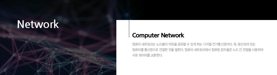 CCNP-Switch