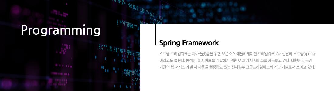 Spring Framework Open Source Project